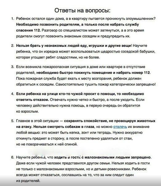 Фото №456256804 со страницы Ксении Костиенко