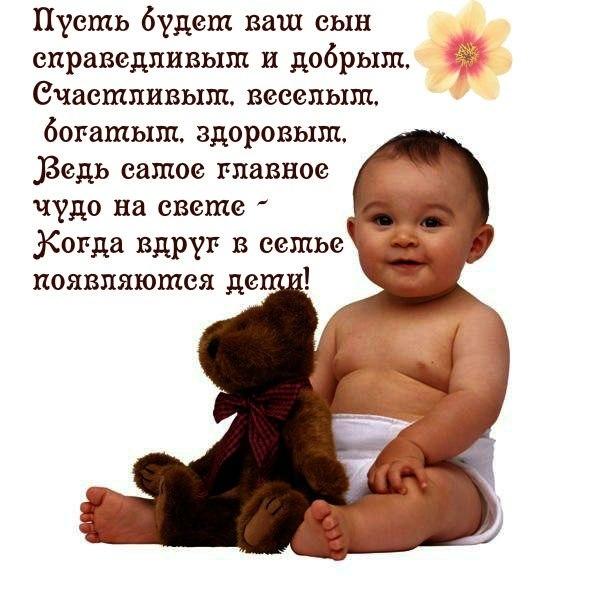 Стихи 6 месяцев девочке от мамы