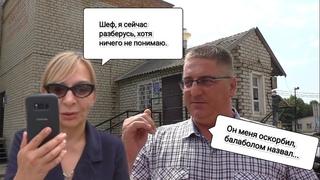 """🔥Продолжение Кущевского беспредела🔥 ч.13 """"Авторадио"""" не спасло Величко от наказания!"""