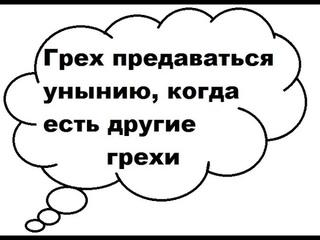 КОЛКИЙ, ТОНКИЙ ЮМОР, ОСТРОУМНЫЕ ФРАЗЫ, САРКАЗМ