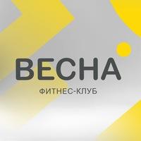"Логотип Фитнес-клуб ""Весна"" Иркутск"