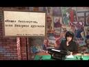 Картина маслом с Марией Лондон. Крымские каникулы.