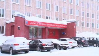 Ремонт приёмного отделения в АКЦГБ завершён!