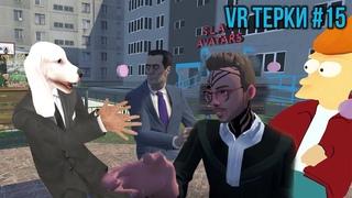 VR Терки #15 - Большие Игры для VR