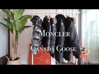 【分享】 Moncler/ Canada Goose·加拿大鹅/ 羽绒服选购指南