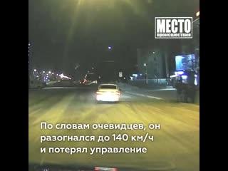 Анар Джалилов докатался на Поло - устроил ДТП с пострадавшими