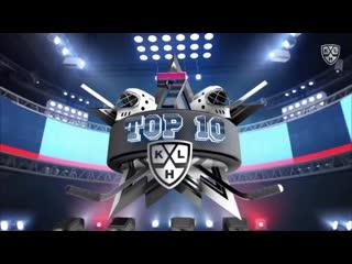Спасение Тарасова - в TOP-10 12 недели #КХЛ