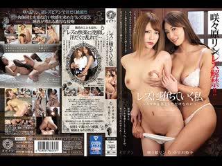 Kobayakawa Reiko ASIAN JAV Big TITS большие сиськи big tits [Трах, all sex, porn, big tits, Milf инцест, порно blowjob brazzers