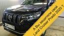 G00dpro 90 Как сохранить Land Cruiser Prado 2020 Алексей Кузнецов Защита от угона