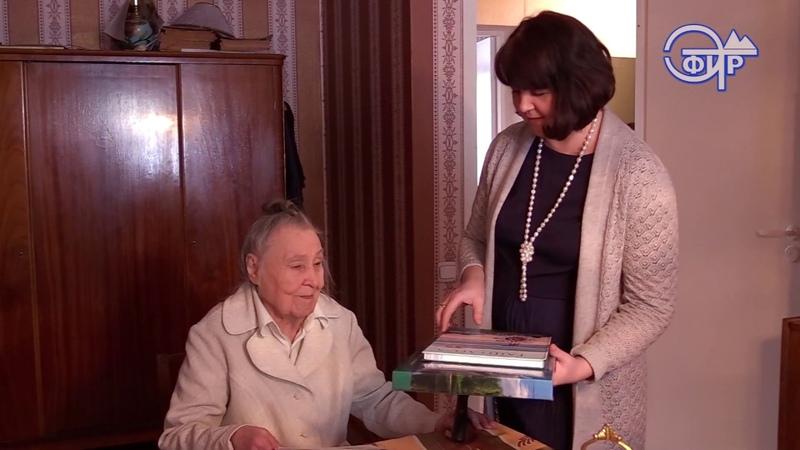 Таштагол новости эфирт Клара Ефимкова отметила 90 летний юбилей