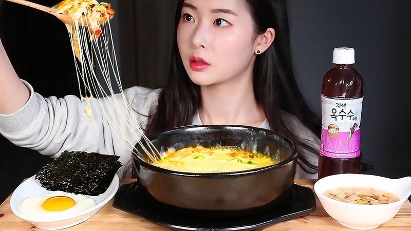 치즈덕후의 치즈밥 청양고추 리얼사운드먹방CHEESE BOMB SPICY TUNA KIMCHI FRIED RICE Mukbang Eating Show Nasi goreng