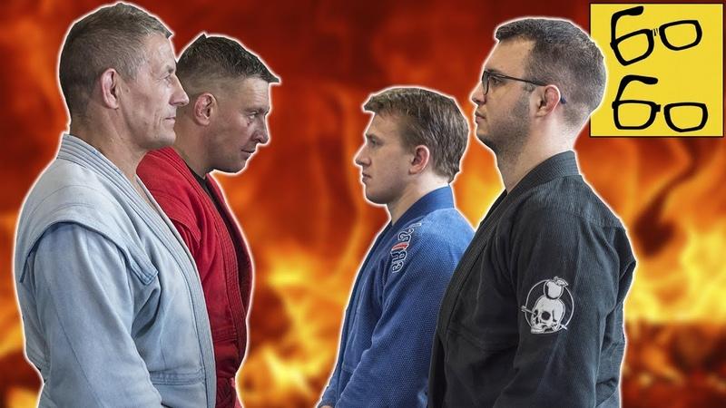 Самбо или бразильское джиу-джитсу? Шидловский и Кретов против Коновалова и Антоненко