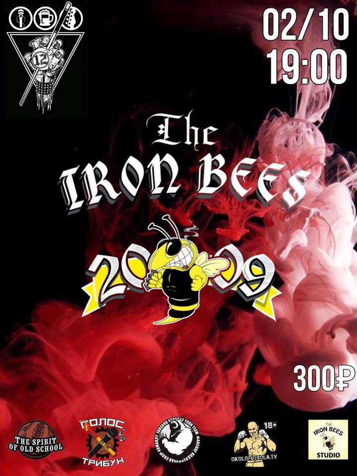 Афиша Воронеж THE IRON BEES / ВОРОНЕЖ / 2 ОКТЯБРЯ