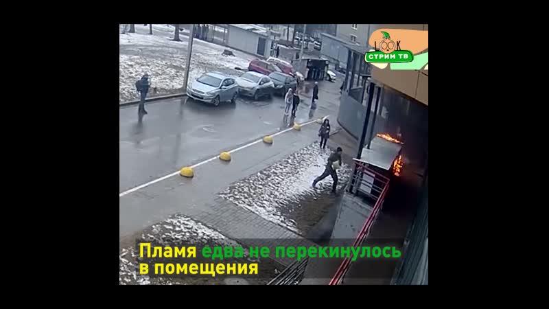 В Ярославле из за сигареты едва не сгорел супермаркет