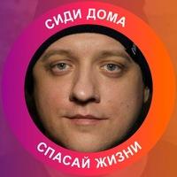 Роман Попов Водолей