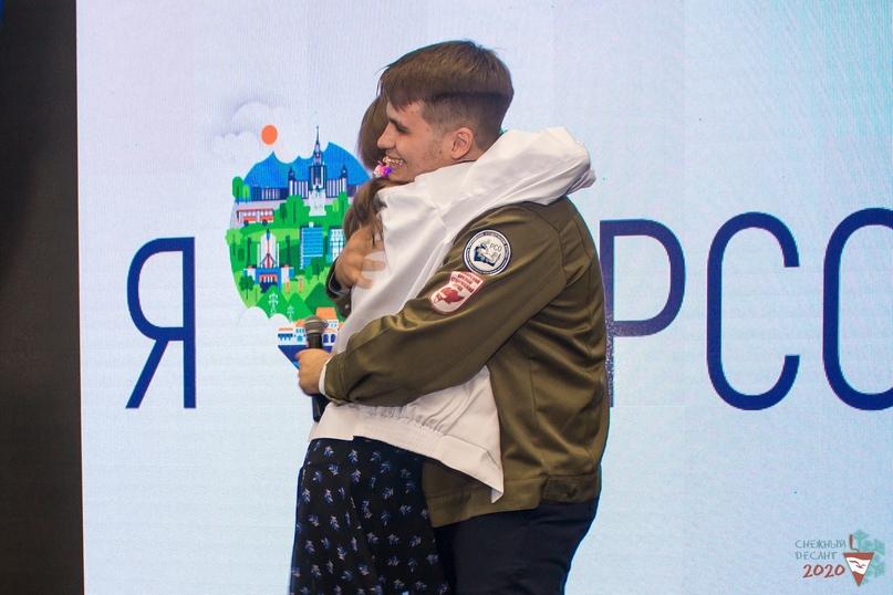 Во Владивостоке отметили День Российских студенческих отрядов, изображение №2