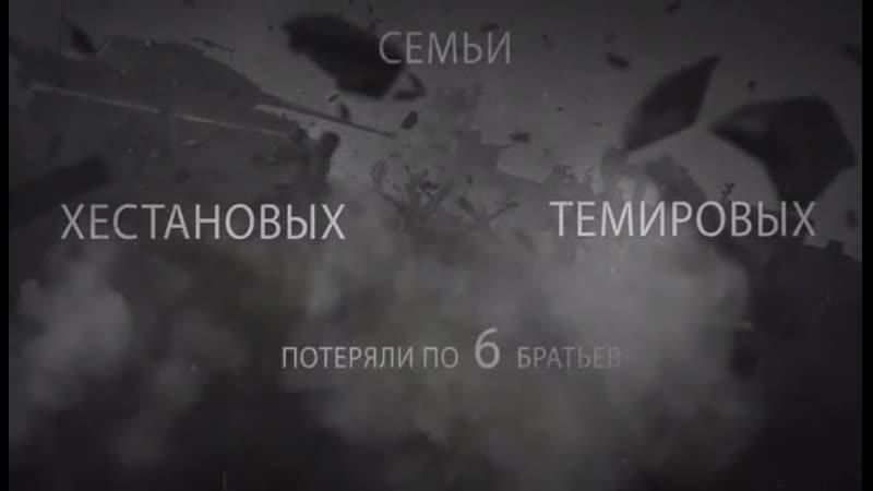 VIDEO 2019 05 09 11 17