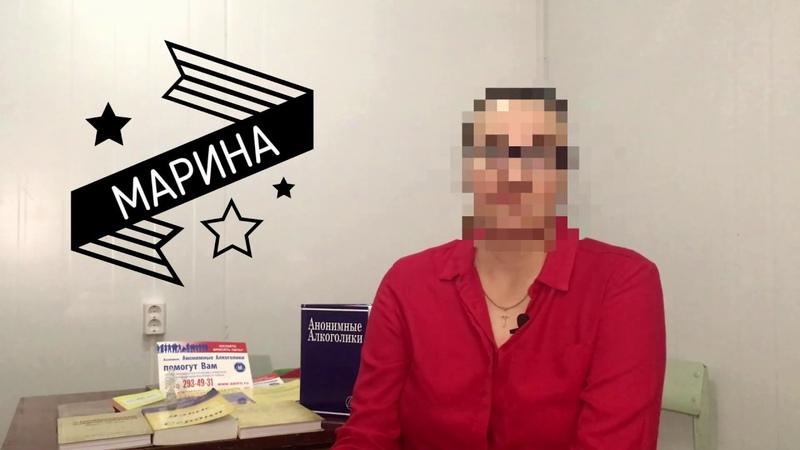 Алкоголичка Марина Как справиться с женским алкоголизмом Сообщество Анонимные Алкоголики