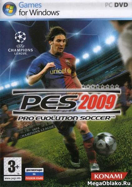 PES 2009 / Pro Evolution Soccer 2009 (2008) PC | RePack + РФПЛ 2009