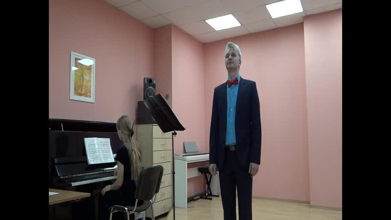 Песенка о капитане сл. В. Лебедев-Кумач и муз. И. Дунаевский