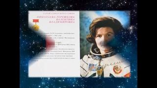 """Видеообзор по выставке """"Гагарин - первооткрыватель космоса"""" (К 60 - летию полета Ю.А. Гагарина)"""