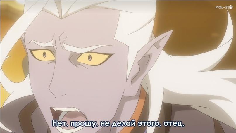 За весь сериал мы лишь дважды видим подобное выражение на лице Лотора