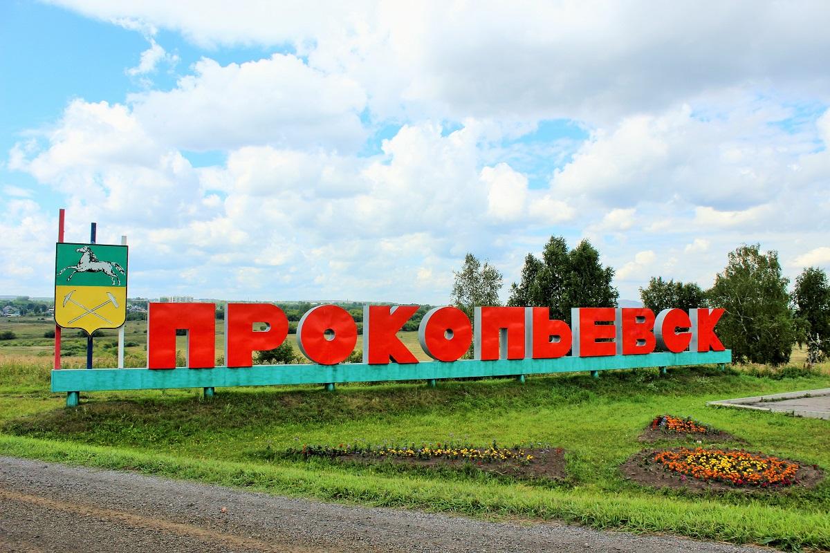 В Прокопьевске возьмут на особый контроль регулирование цен на теплоснабжение