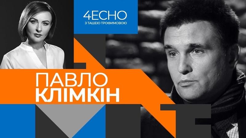Вода в Крим це кінець боротьби за Крим Вода це зброя Павло Клімкін
