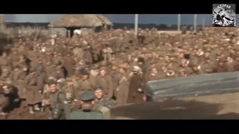 Колонна советских военнопленных попавших в окружение под Вязьмой в октябре 1941 года