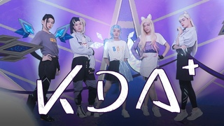 K/DA - MORE real life remake by one guy and his cat/ KDA《MORE》真人版翻拍