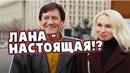 Дэвид и Лана ВСТРЕЧА - Виза невесты виза жениха