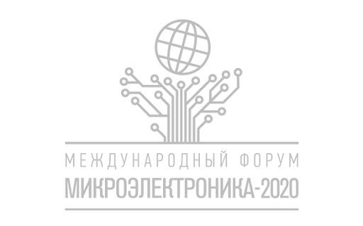 В отеле Yalta Intourist открылся VI Международный форум «Микроэлектроника-2020»