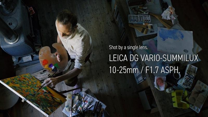 [NEW] Showcasing the Potential of LEICA DG VARIO-SUMMILUX 10-25mm F1.7