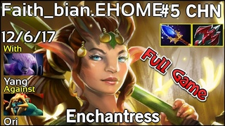 Support Faith_bian [EHOME] Enchantress - Dota 2 Full Game