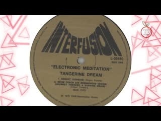 Роман Касторский история Tangerine Dream #3 (Электронная медитация)