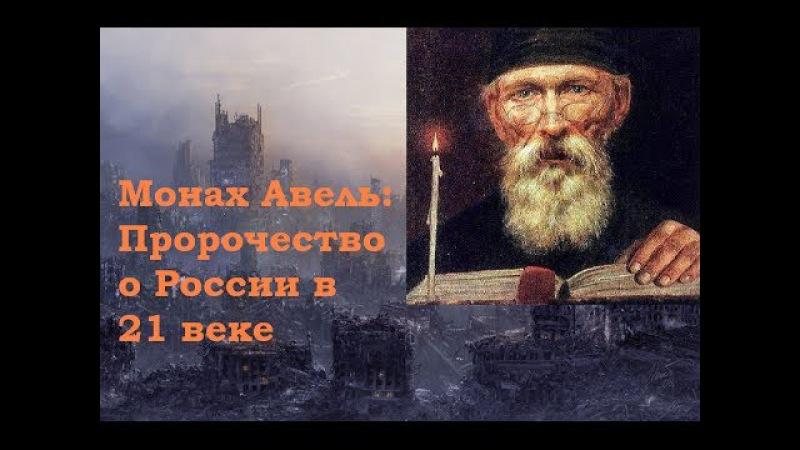 изображение о современной россии велика потом будет россия сбросив иго безбожное греки