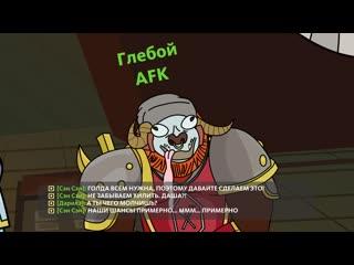 World of warcraft: глебой дженкинс спешит на помощь
