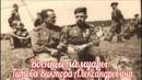 Тысяча дней и ночей под прицелом , записки художника Титова Виктора Александровича ,военная история