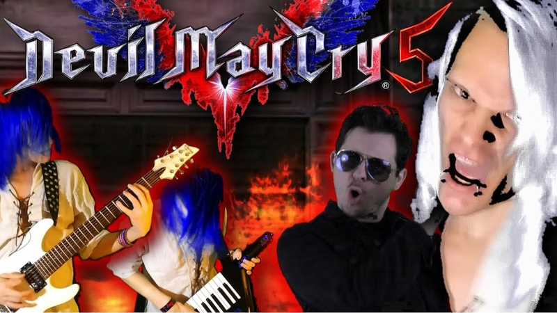 Devil May Cry 5 Devil Trigger INDUSTRIAL METAL Cover by Maryjanedaniel ft. Chris Allen Hess