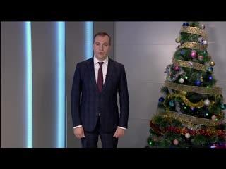 Поздравление врио Главы Республики Мордовия Артема Здунова с Новым годом!