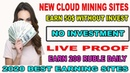 Free Cloud Mining Sites 2020 Earn 50$ without investment Legit Earning sites 2020 Live Proof
