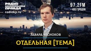Эдвард ЧЕСНОКОВ   Масштабное задержание гибддшников Ставрополья  