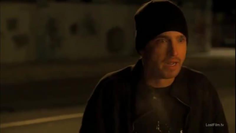 Во все тяжкие Уолтер спасает Джесси хорошее настроение отрывок из сериала спасение друга наркотики наркоторговцы труп