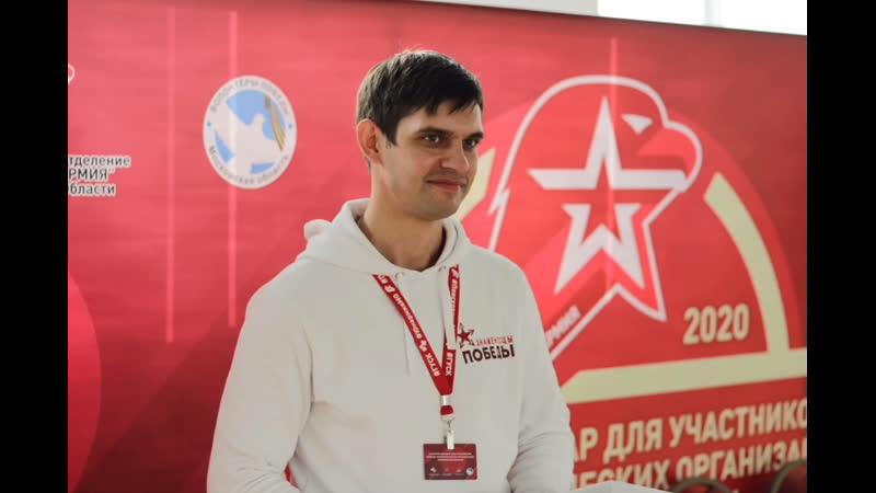 Бессмертный полк России в Московской области провёл серию игр для юнармейцев региона