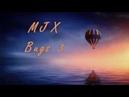 MJX Bugs 3 Полетушка на работе)