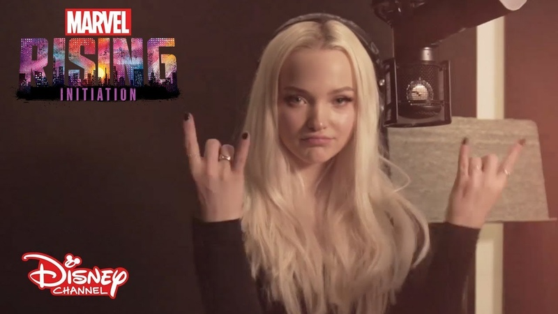 Born Ready I Dove Cameron I Marvel Rising