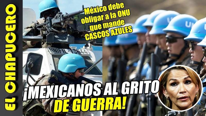 Bolivia es hora de mandar Cascos Azules embargar su litio y aplicar sanciones