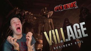 Resident Evil Village ► Проходим DEMO!) ► Добро пожаловать в Деревню!)