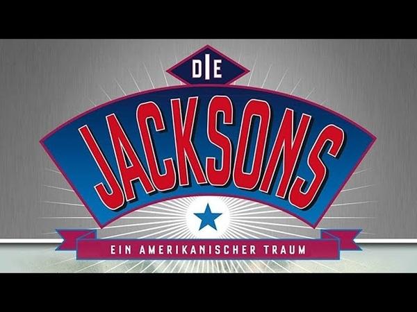 Сериал Джексоны Американская мечта 1 серия на русском