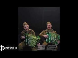 """Дуэт """"Гармоника"""" -Игорь Юдин и Егор Калинин, артисты Государственного концертного ансамбля """"Ивушка""""."""